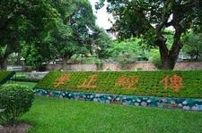 Temple Of Literature Garden