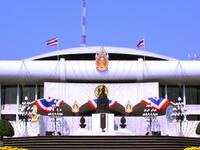 Casa do Parlamento da Tailândia