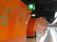 Tin Hau Station