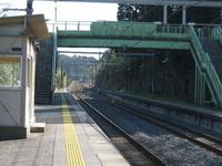 Torami Station