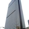 Torre Ejecutiva Pemex