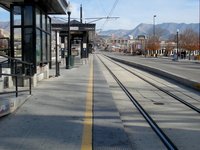 Trolley Station