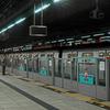 Tsuen Wan Station