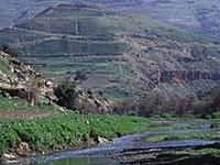 Zarqa River