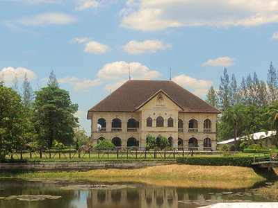 Udon Thani Museum