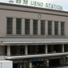 Main Building Of The Ueno Station