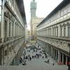 Uffizi Court Florence Italy
