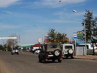 Ulaangom
