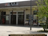 Unuma Station