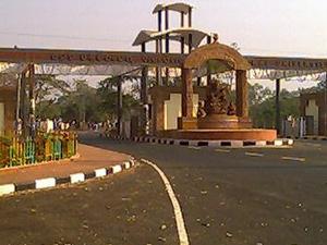 Utkal University
