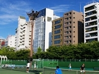 Utsubo Tennis Center