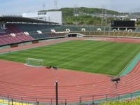 Kobe Universiade Memorial Stadium