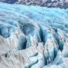Vatnajokull Glacier Landscape
