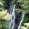 Velo De Novia Waterfall