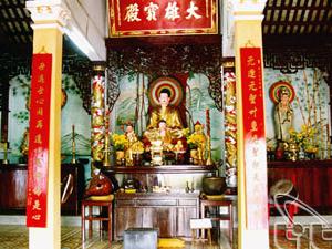 Vien Giac Pagoda