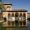 View Alhambra - Granada - Andalucia