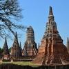 View Ayutthaya Ancient Ruins