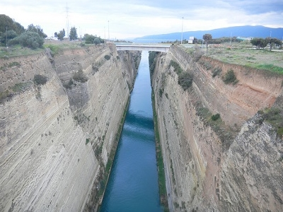 View Corinth Canal