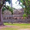 View Honduras Mayan Temple II
