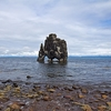 View Hvitserkur Rock - North Coast - Iceland