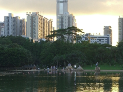 View Of Hua Qiang Bei Road Futian District In Shenzhen China