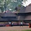 View Of Kodungalloor Temple