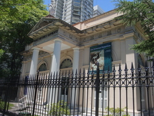 View Of Museo Histórico Sarmiento