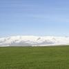 View Of Öræfajökull