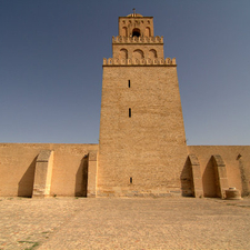 View Of The Imposing Minaret