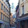 View Stockholm Bylane