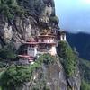 View Taktsang Goemba @ Paro Bhutan