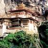 View Taktsang In Paro Bhutan