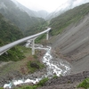 View Viaduct & Arthur's Pass - South Island NZ