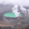 View Volcan Poas Crater
