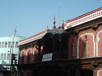 Vishrambaug Wada