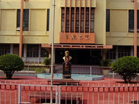 Visvesvaraya National Institute of Technology
