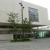 Val-de-Marne Museum