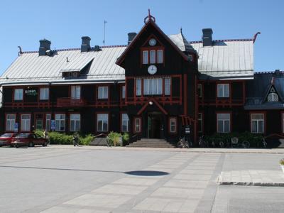 Vnns Railway Station