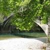 Voidomatis Bridge On Way To Papigo - Kanitsa