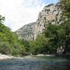 Voidomatis - Zagori River - Kanitsa
