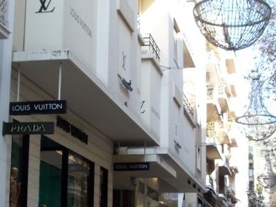Voukourestiou Street