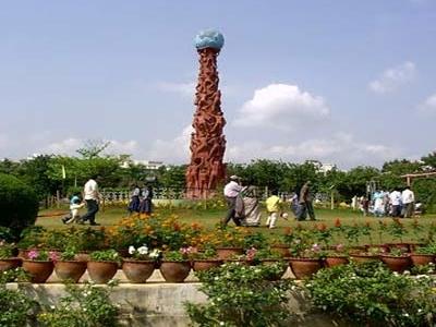 VUDA Park
