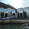 Vung Tau Hydrofoil Fast Ferry Station