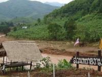 Phi Pan Nam Range