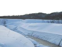 Anano River