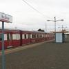 Ardeer Railway Station