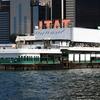 Wan Chai Pier