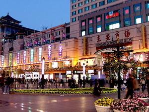 Beijing 4Days 3Nights