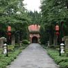 Wang Jian Tomb
