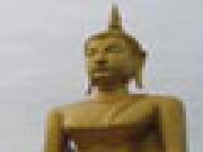 Wat Chomthong